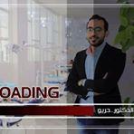 Waleed Al-Ali