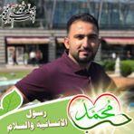 Karrar Salah Alhsony